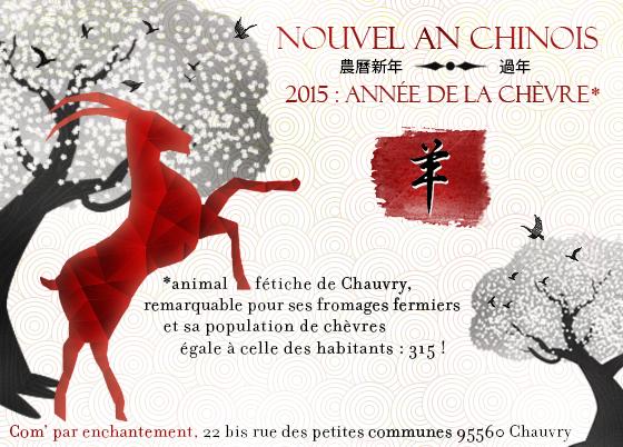 carte de voeux nouvel an chinois
